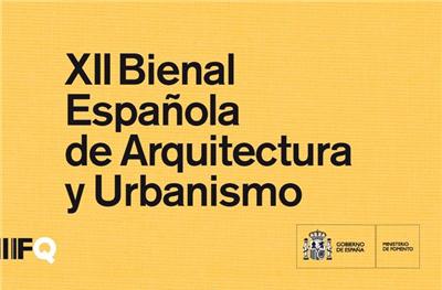 Jesús Olivares y Miguel Rodenas COR asociados han sido seleccionados como Finalistas en la XII BIENAL ESPAÑOLA DE ARQUITECTURA Y URBANISMO 2013