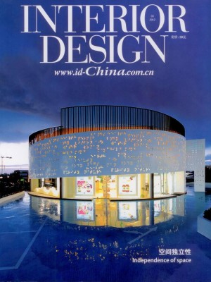 2012 . 03 <br> Interior Design