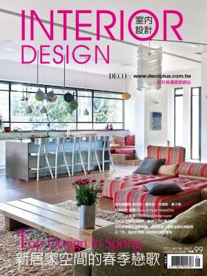 2012 . 03 <br>Interior Design