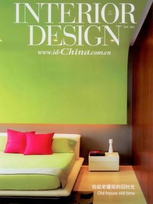 2012 . 02 <br>Interior Design