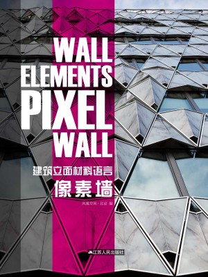 2012 . 11 <br>Wall Elements Pixel Way