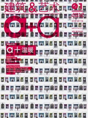 2012 . 12 <br> a+a
