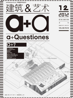2012 .12 <br>a+a Architectural Society of China