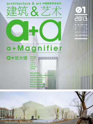 2013 . 01 <br>a+a architectural society of china