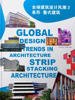 2013 . 07 <br>Architecture Trend 2013
