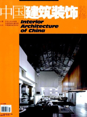 2013 . 10 <br>Interior Architecture China